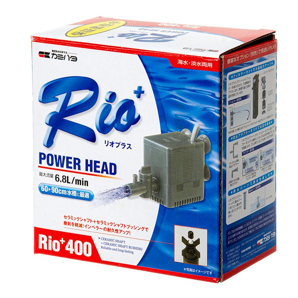 60Hz カミハタ Rio+(リオプラス) 400 流量6.8リットル/分 (西日本用) 関東当日便