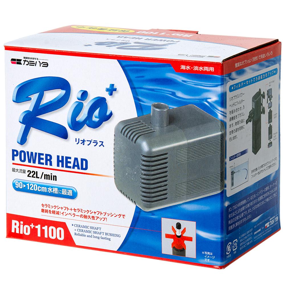 50Hz カミハタ Rio リオプラス 1100 流量22リットル 関東当日便 新色 実物 分 東日本用