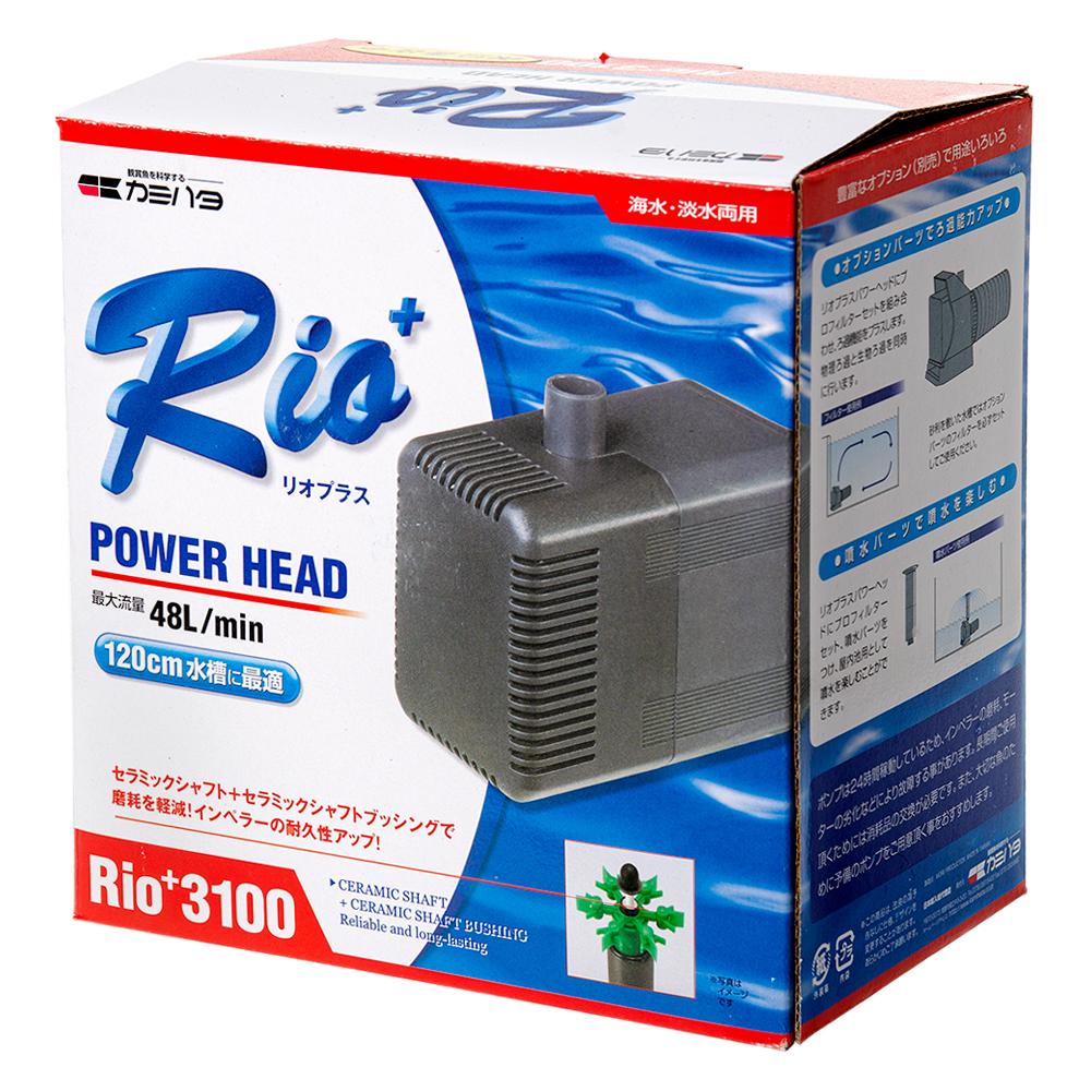 50Hz カミハタ Rio+(リオプラス) 3100 流量48リットル/分 (東日本用) 沖縄別途送料 関東当日便