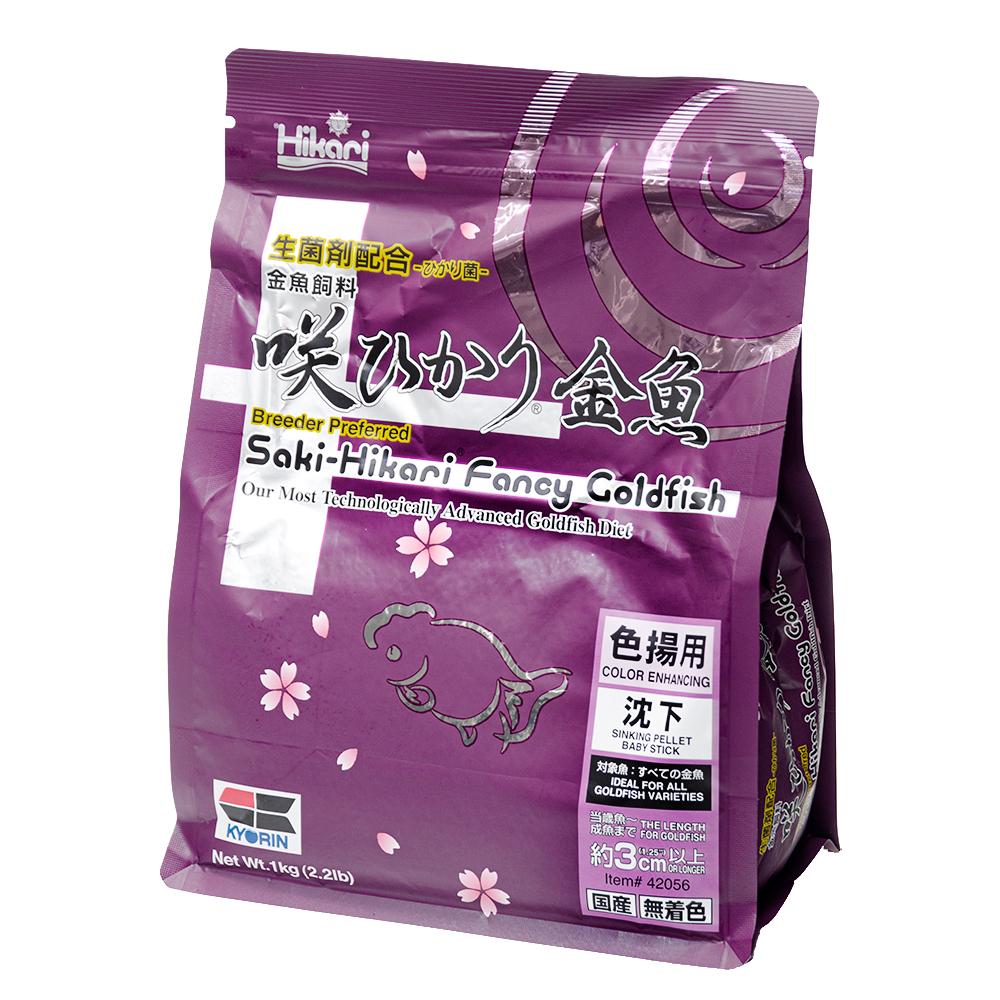 消費期限 2024/03/04  紫 キョーリン 咲ひかり 金魚 色揚げ用 沈下 1kg 金魚のえさ 関東当日便