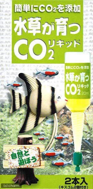 日本動物薬品 ニチドウ 日本未発売 発売モデル 水草が育つCO2リキッド 緑 2本入 関東当日便