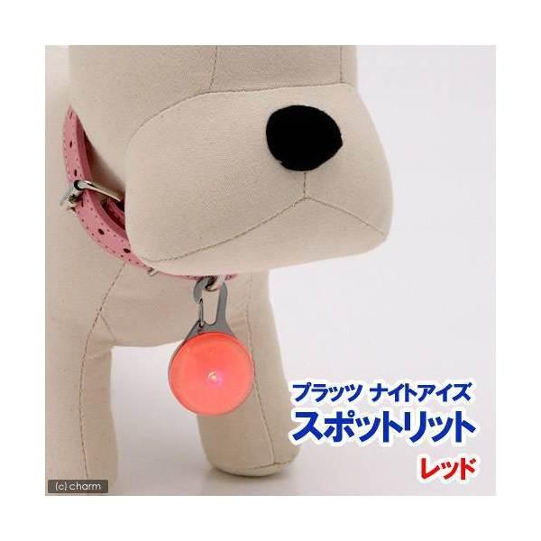 ファッション通販 プラッツ NITE IZE スポットリット レッド 夜間 関東当日便 犬 散歩用 ファッション通販 LED点滅ライト
