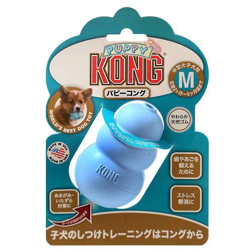 パピーコング M 犬 犬用おもちゃ 通信販売 関東当日便 しつけ 流行 知育