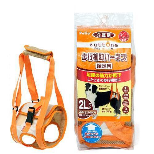 ペティオ 老犬介護用 歩行補助ハーネス 関東当日便 後足用 買い取り 贈答品 2L