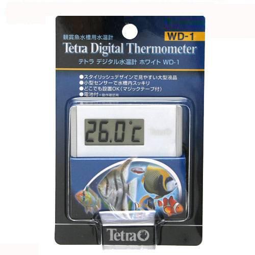 テトラ デジタル水温計 ホワイト メイルオーダー 安心と信頼 WD-1 HLS_DU 関東当日便