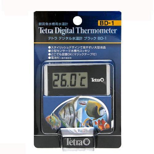 テトラ デジタル水温計 ブラック 新商品 送料無料/新品 BD-1 HLS_DU 関東当日便