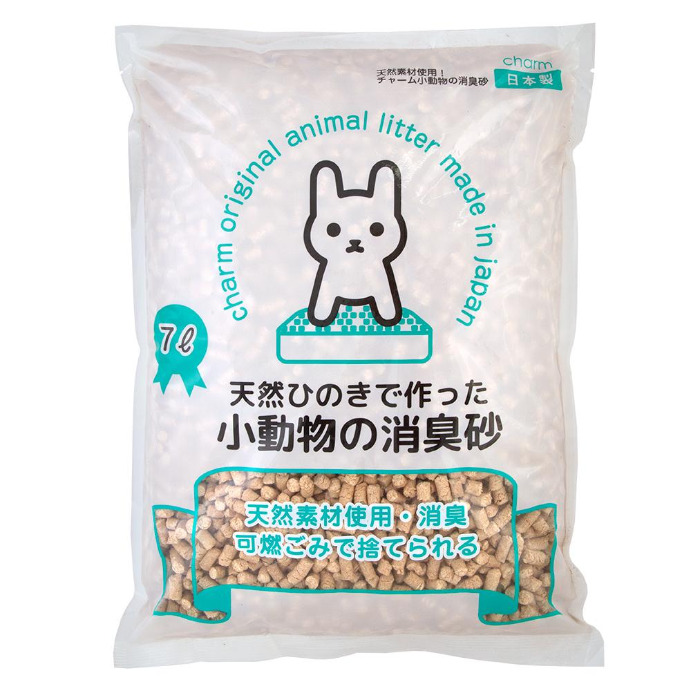 天然ひのきでつくった 小動物の消臭砂 世界の人気ブランド 7L うさぎ フェレット 関東当日便 トイレ砂 新作