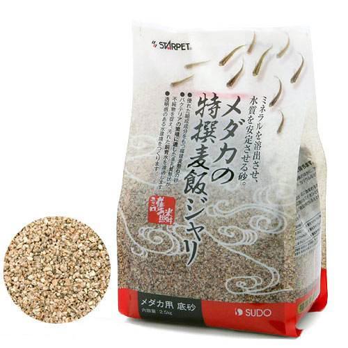 スドー 限定Special Price メダカの特撰麦飯ジャリ 直送商品 2.5kg 関東当日便
