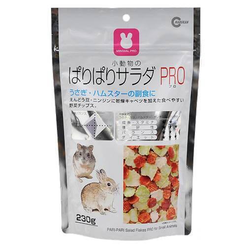 マルカン ぱりぱりサラダ PRO 230g 小動物 フード おやつ 関東当日便