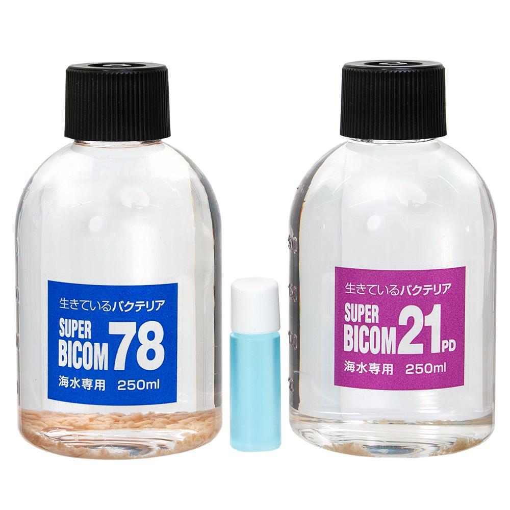 海水用 スーパーバイコム スターターキット 250ml バクテリア 海水魚 観賞魚 関東当日便