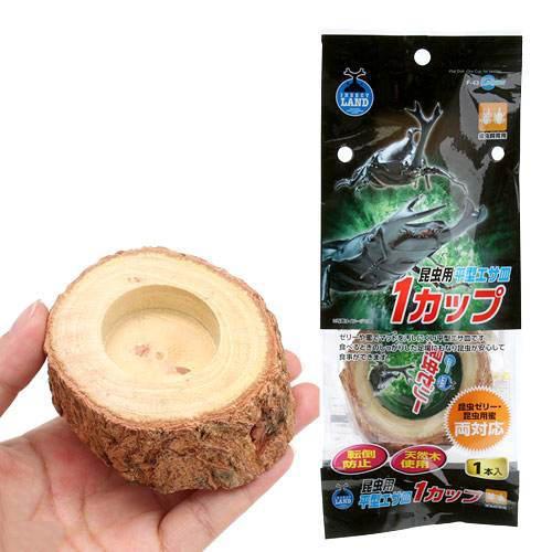 マルカン 平型エサ皿 1カップ クワガタ カブトムシ 昆虫ゼリー エサ皿 16g用 関東当日便