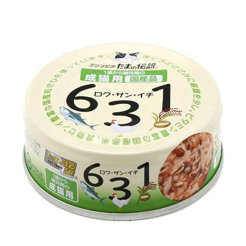 たまの伝説 631 成猫用 80g 48缶入り キャットフード 食通たまの伝説 関東当日便