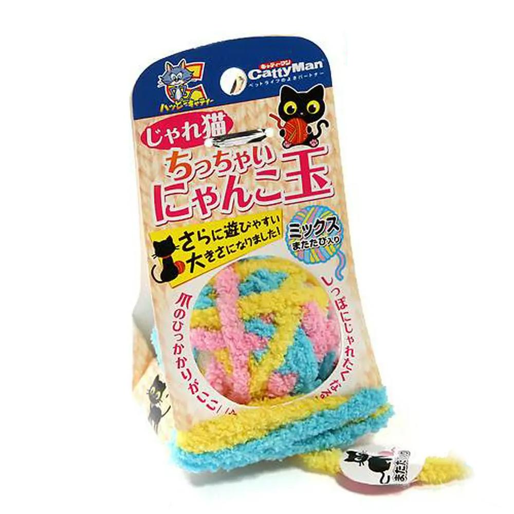 キャティーマン 直輸入品激安 未使用品 じゃれ猫 ちっちゃいにゃんこ玉 ミックス 猫 猫用おもちゃ ボール 関東当日便