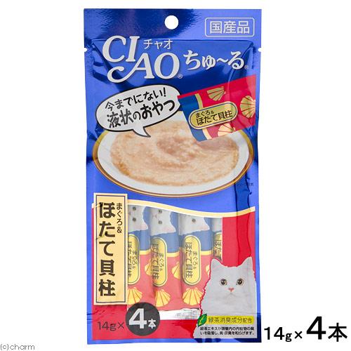 消費期限 2023 至高 01 31 いなば CIAO チャオ ちゅ~る ちゅーる チュール おやつ 14g×4本 ほたて貝柱 関東当日便 猫 まぐろ 超安い