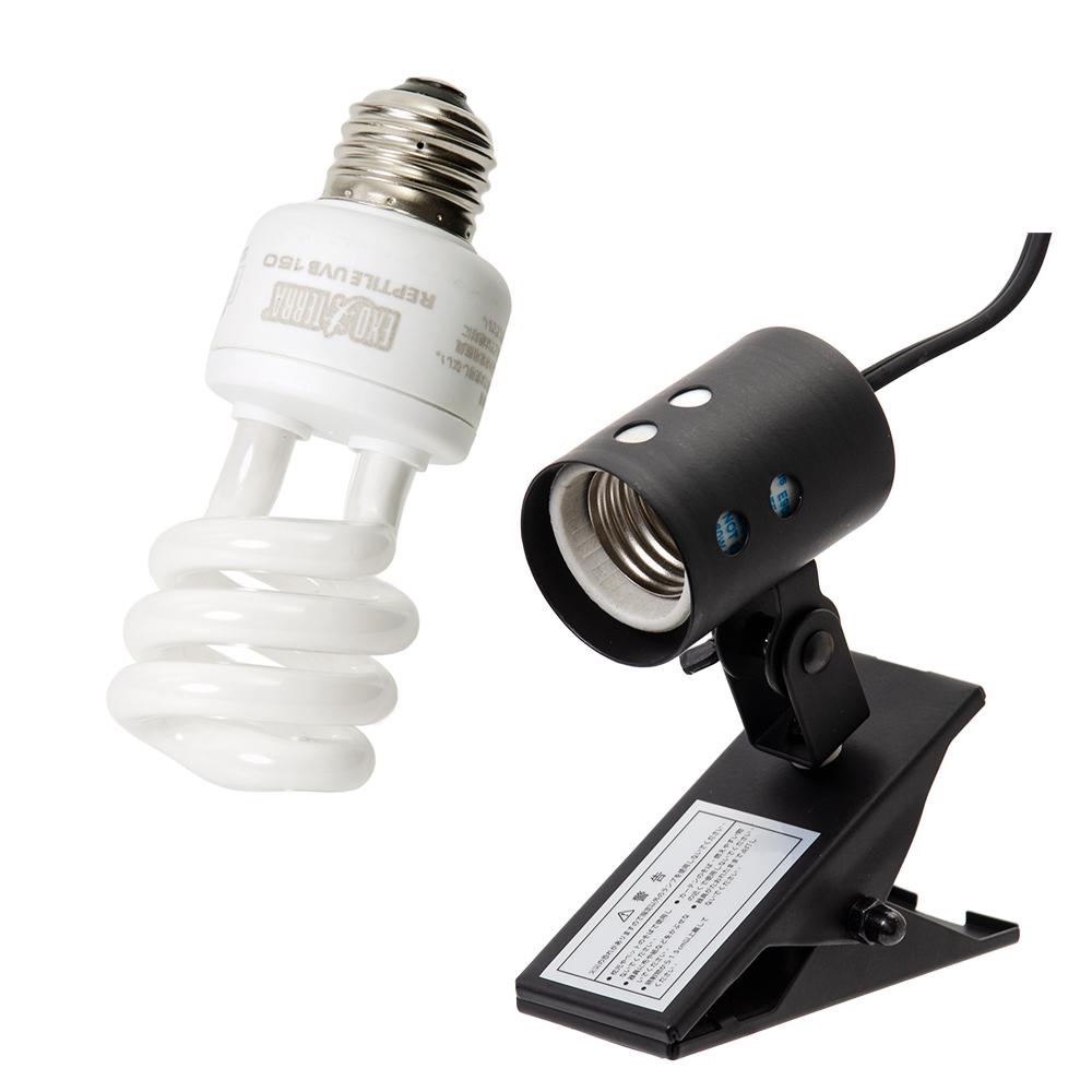 紫外線ライトセット 価格 交渉 送料無料 全店販売中 レプタイルUVB 150 13W クリップスタンド ひまわり