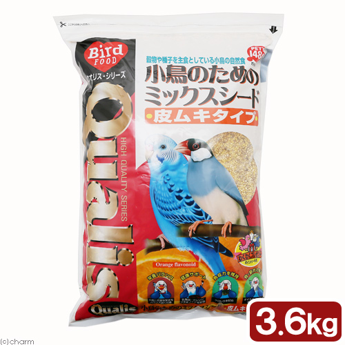 消費期限 2022 09 30 高価値 クオリス 毎日激安特売で 営業中です 3.6kg 小鳥のためのミックスシード 皮むき 関東当日便