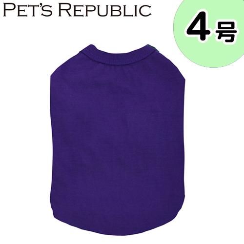 PET'S REPUBLIC スタンダードTシャツ 4号 バイオレット 関東当日便