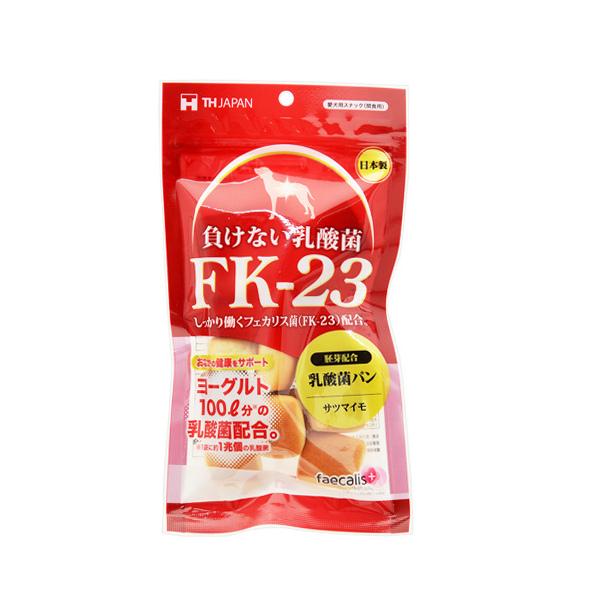 乳酸菌FK−23 乳酸菌パン サツマイモ 60g 関東当日便
