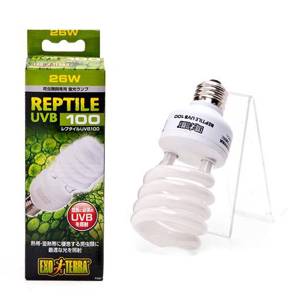 定番スタイル 交換球 GEX エキゾテラ レプタイルUVB 100 26W UV灯 爬虫類 選択 関東当日便 ライト 紫外線灯
