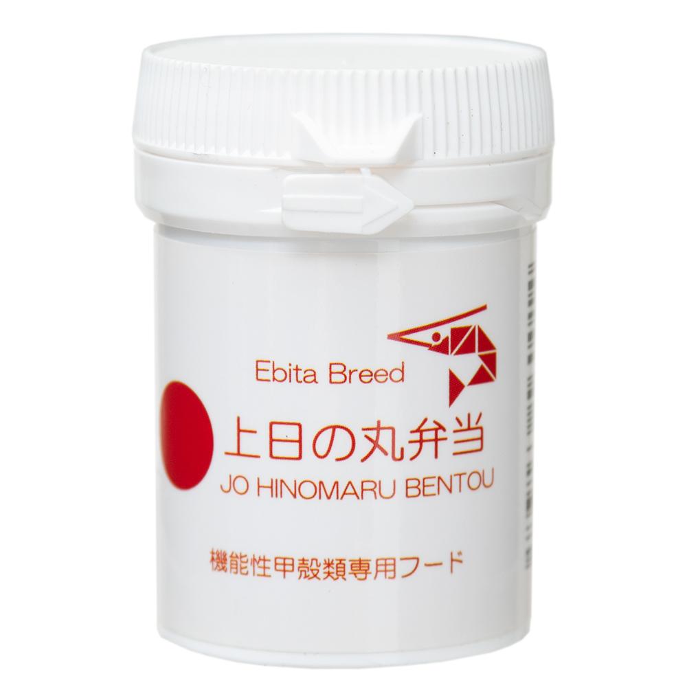 Ebita Breed エビタブリード 甲殻類専用飼料 上日の丸弁当 20g ボトル 関東当日便