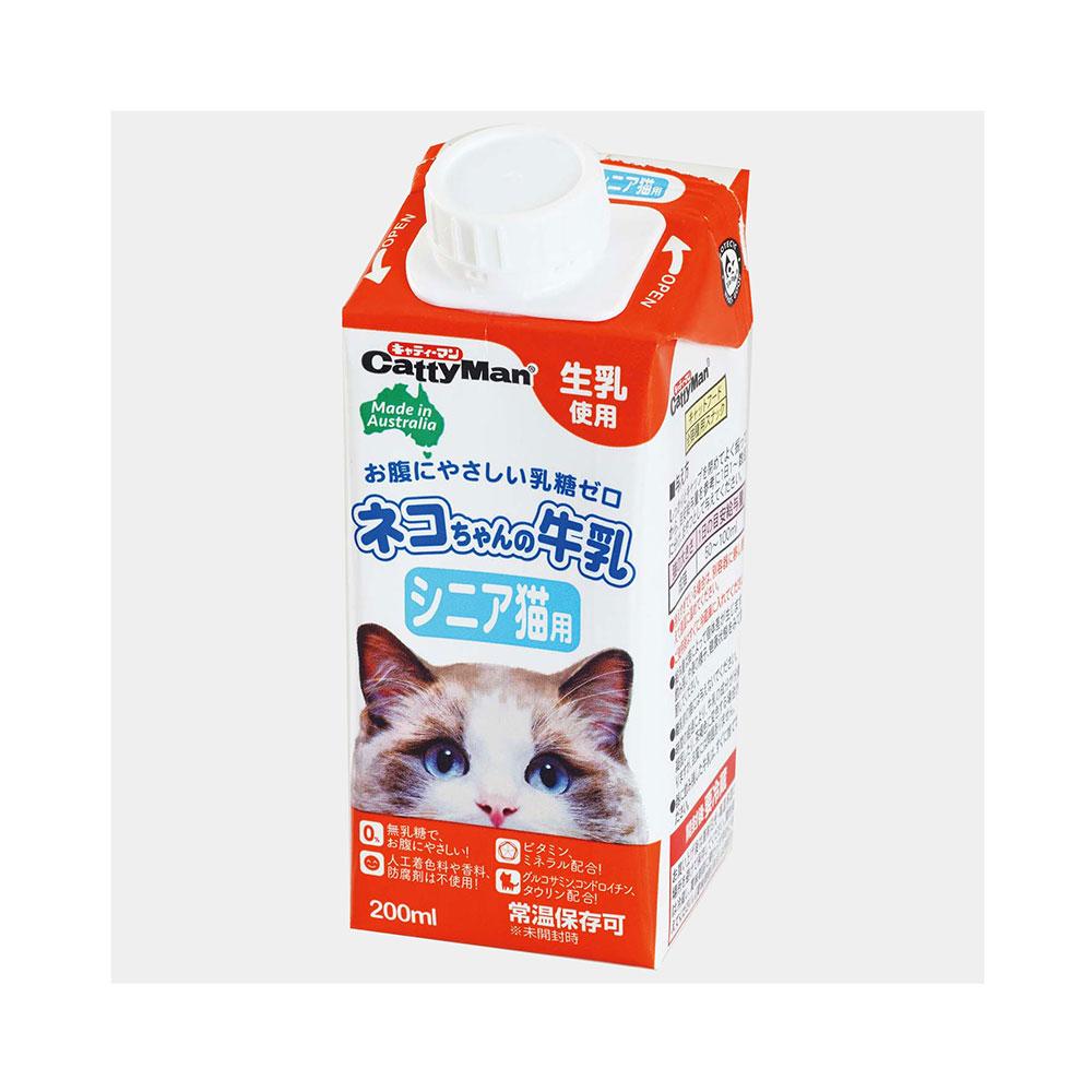 消費期限 正規認証品 新規格 2022 02 28 キャティーマン ネコちゃんの牛乳 ミルク 猫 200ml シニア猫用 関東当日便 超激安