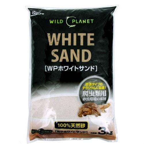 ニッソー ワイルドプラネット WPホワイトサンド 3kg 関東当日便