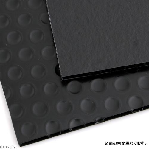 プラパール 45cmキューブ水槽用マット ブラック 45×45cm 1枚【HLS_DU】 関東当日便