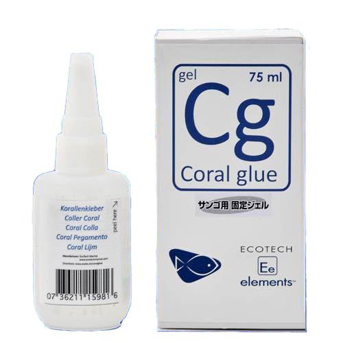 エコテックマリン 注目ブランド 完売 Coral Glue コーラルグルー 75ml 関東当日便 接着 ボンド サンゴ