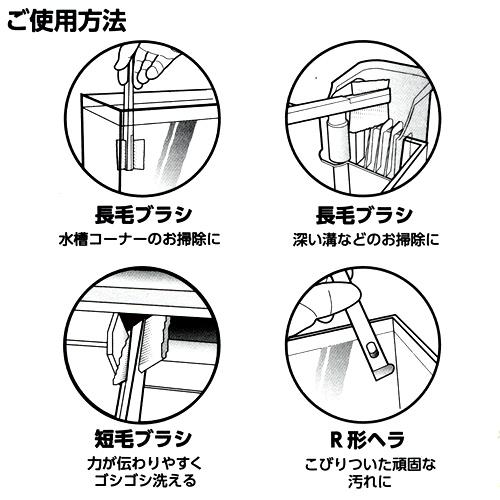 ニッソー らくミニメンテ ダブルブラシヘラ付 メンテナンス ブラシ 関東当日便