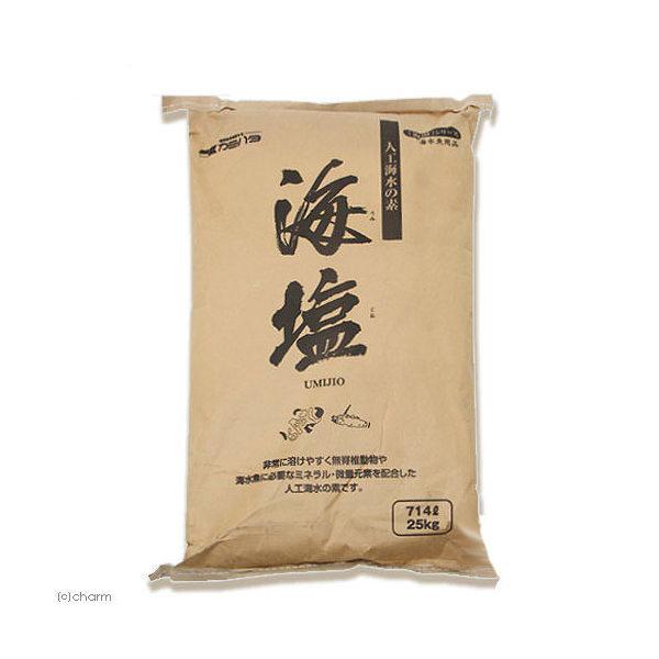 [ギフト/プレゼント/ご褒美] カミハタ 人工海水の素 海塩 714L用 25kg 売却 沖縄不可 お一人様1点限り 人工海水
