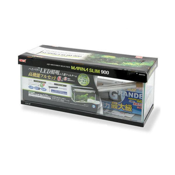 お1人様1点限り(大型)GEX マリーナスリム900 LEDセット 別途大型手数料・同梱不可・代引不可【HLS_DU】