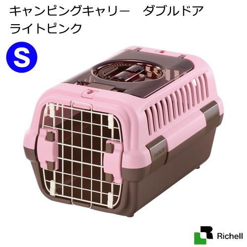 リッチェル 未使用 キャンピングキャリー ダブルドア 関東当日便 ライトピンク S 激安通販専門店