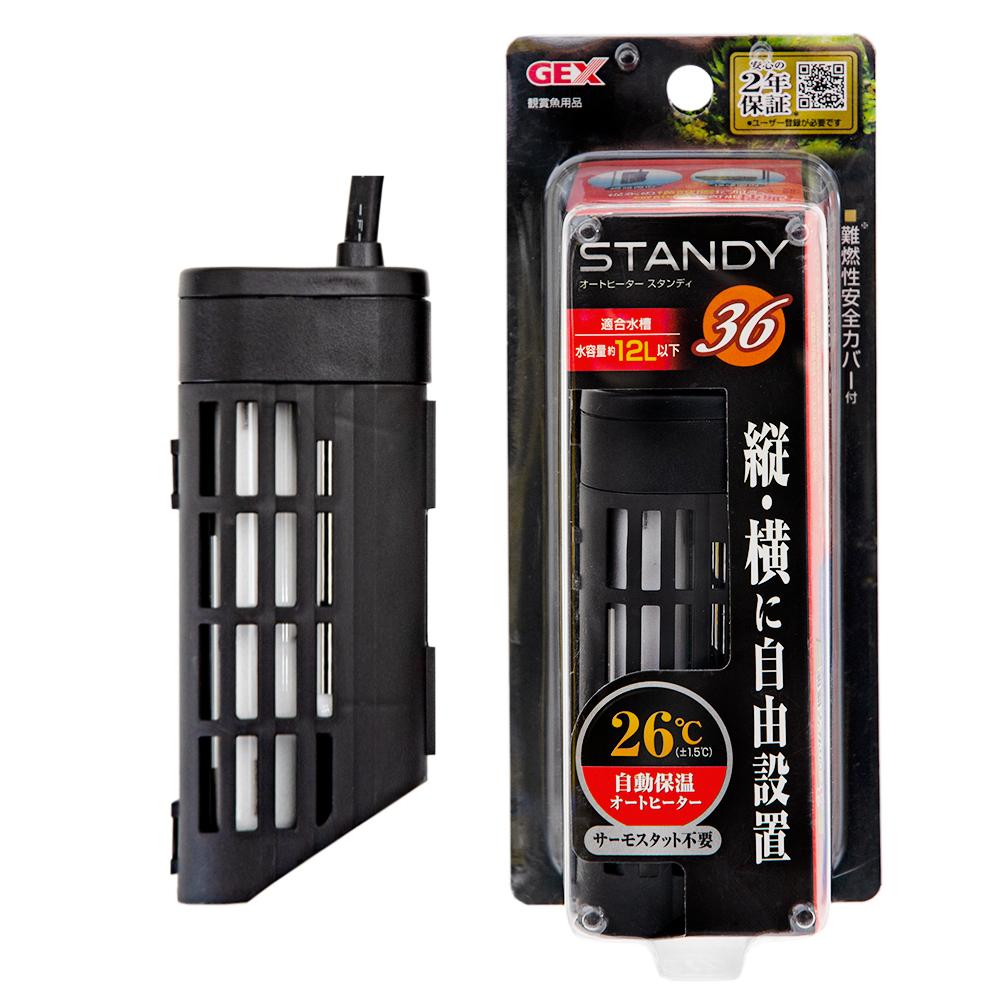 GEX スタンディSH36 限定モデル ~12L水槽用 開店祝い 26℃固定式 SHマーク対応 縦設置可能 関東当日便