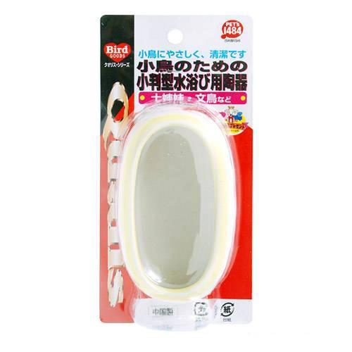クオリス 小鳥のための小判型 水浴び用陶器 鳥 おもちゃ 水浴び バス ランキングTOP5 関東当日便 お気に入り