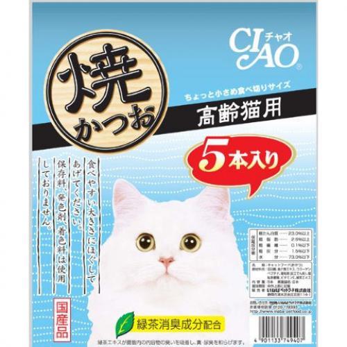 CIAO(チャオ) 焼かつお 高齢猫用 5本入り×16袋 猫 おやつ【HLS_DU】