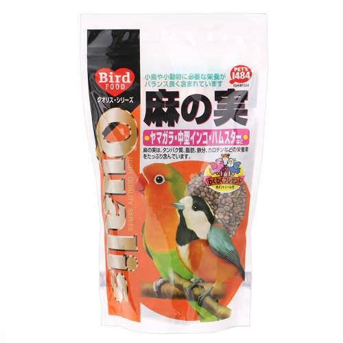 クオリス 麻の実 250g 鳥 フード 餌 えさ 麻(あさ)の実 6袋入り 関東当日便