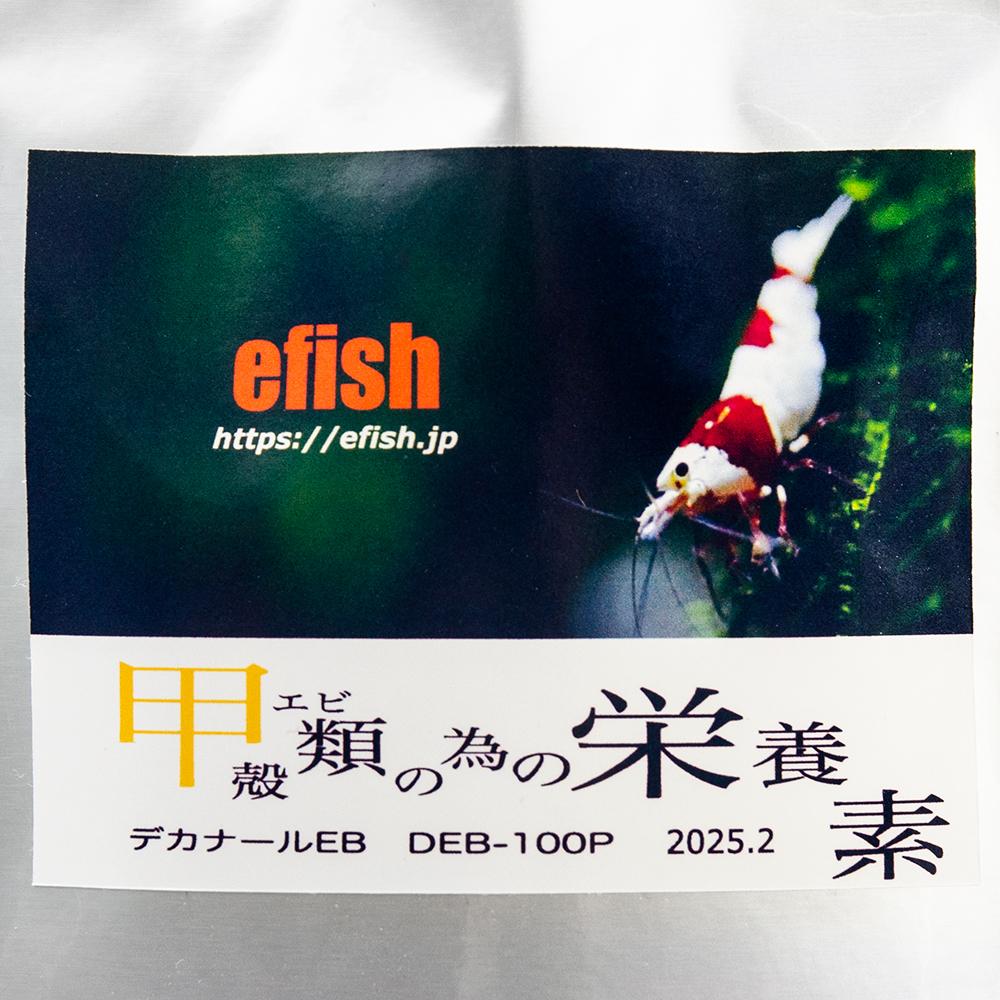 エフィッシュ デカナールEB 甲殻類の為の栄養素 100ml DEB−100P エビ ビーシュリンプ 飼育 関東当日便