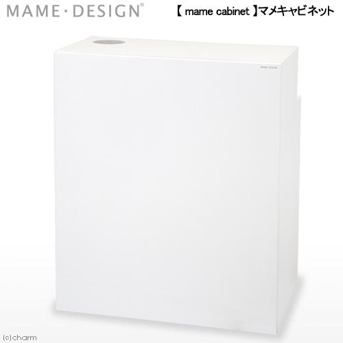 □メーカー直送 マメデザイン マメキャビネット6030(mame cabinet)水槽台 60cm水槽用 同梱不可