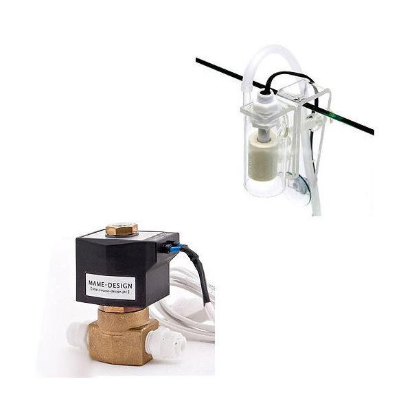 マメデザイン 通常水槽&標準オーバーフロー水槽用 完全自動給水DIYセット 沖縄別途送料【HLS_DU】 関東当日便