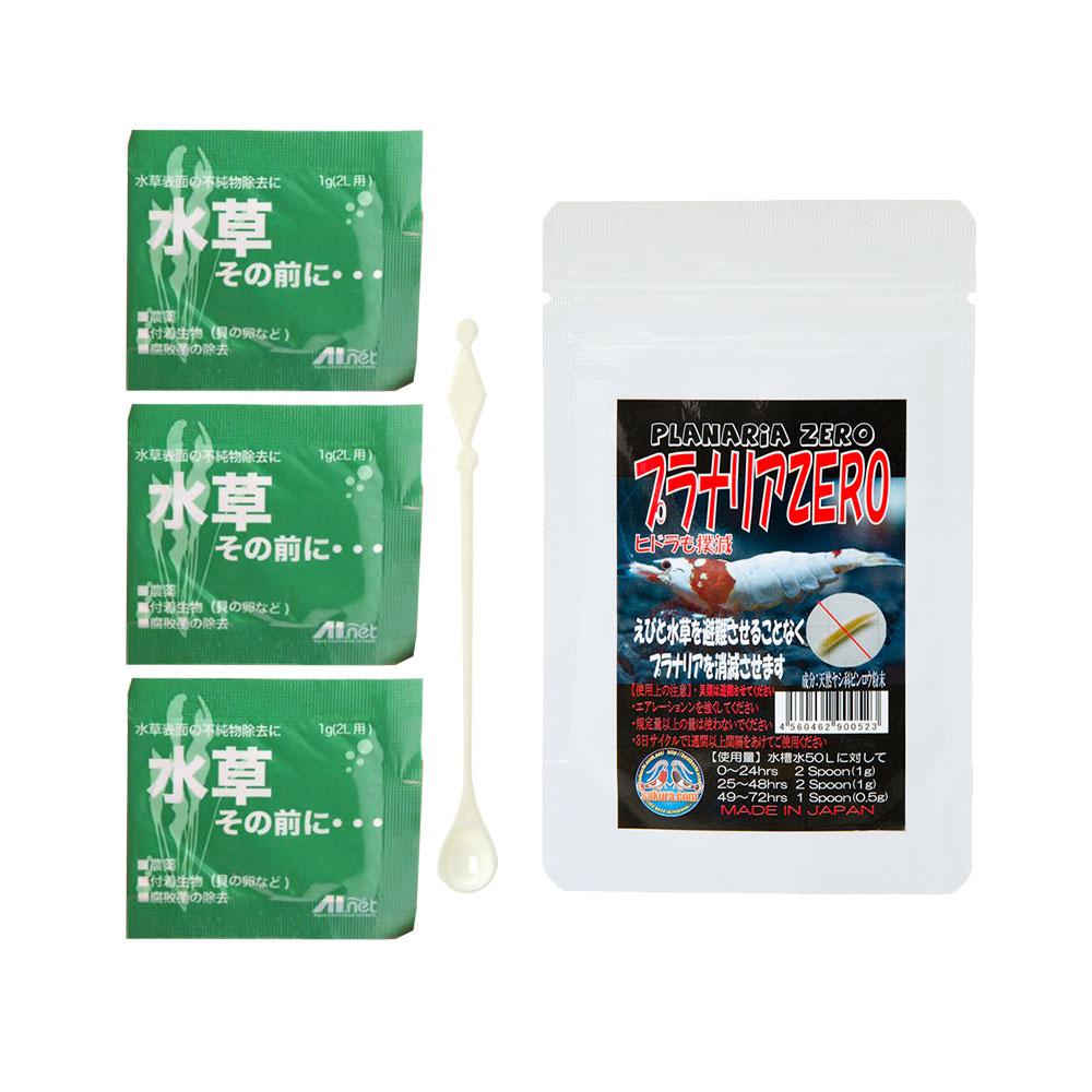 水草害虫駆除セット 水草その前に 爆売り 1g×3袋 15g 関東当日便 セール価格 プラナリアZERO