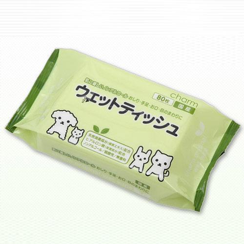 肌に優しいヒアルロン酸配合 ノンアルコール 10%OFF 日本メーカー新品 チャームオリジナル ウェットティッシュ ウェット80枚 関東当日便