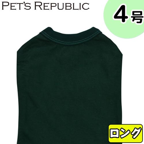 PET'S REPUBLIC スタンダードTシャツ 4Long フォレスト 関東当日便