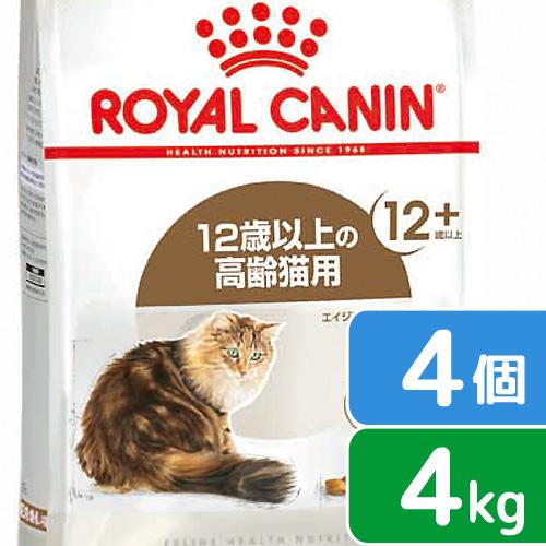 ロイヤルカナン 猫 エイジング 12+ 4kg×4袋 3182550786225 沖縄別途送料 ジップ付 関東当日便