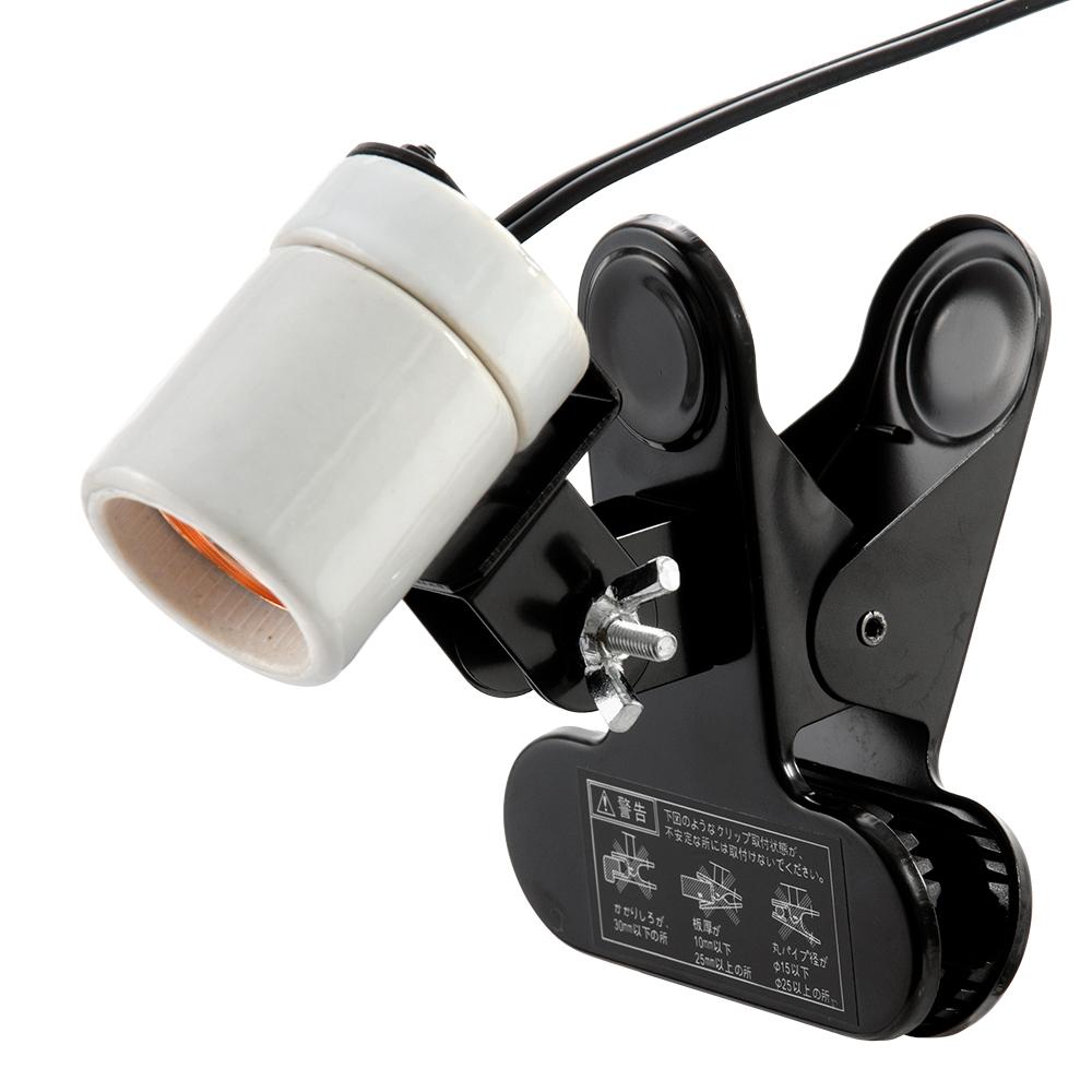 マルカン ワンタッチスタンド OS-210 爬虫類 ライト 照明 クリップスタンド 新作通販 人気上昇中 UV球 関東当日便 保温球