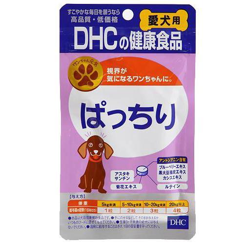 在庫一掃売り切りセール 消費期限 2023 03 31 DHC 関東当日便 60粒 愛犬用ぱっちり 人気ブレゼント サプリメント