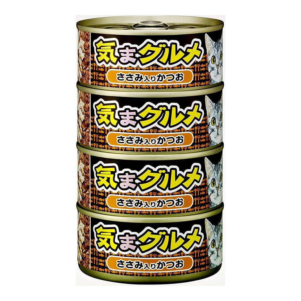 消費期限 2024 03 01 アイシア 黒缶気まグルメ4P 祝日 155g×4 黒缶 発売モデル キャットフード 関東当日便 ささみ入りかつお
