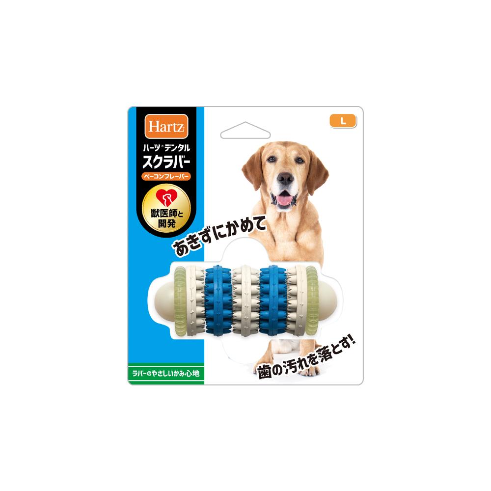 ハーツ デンタル スクラバー 中~大型犬用 獣医師との共同開発 オモチャ 関東当日便 販売期間 セットアップ 限定のお得なタイムセール おもちゃ 犬 玩具