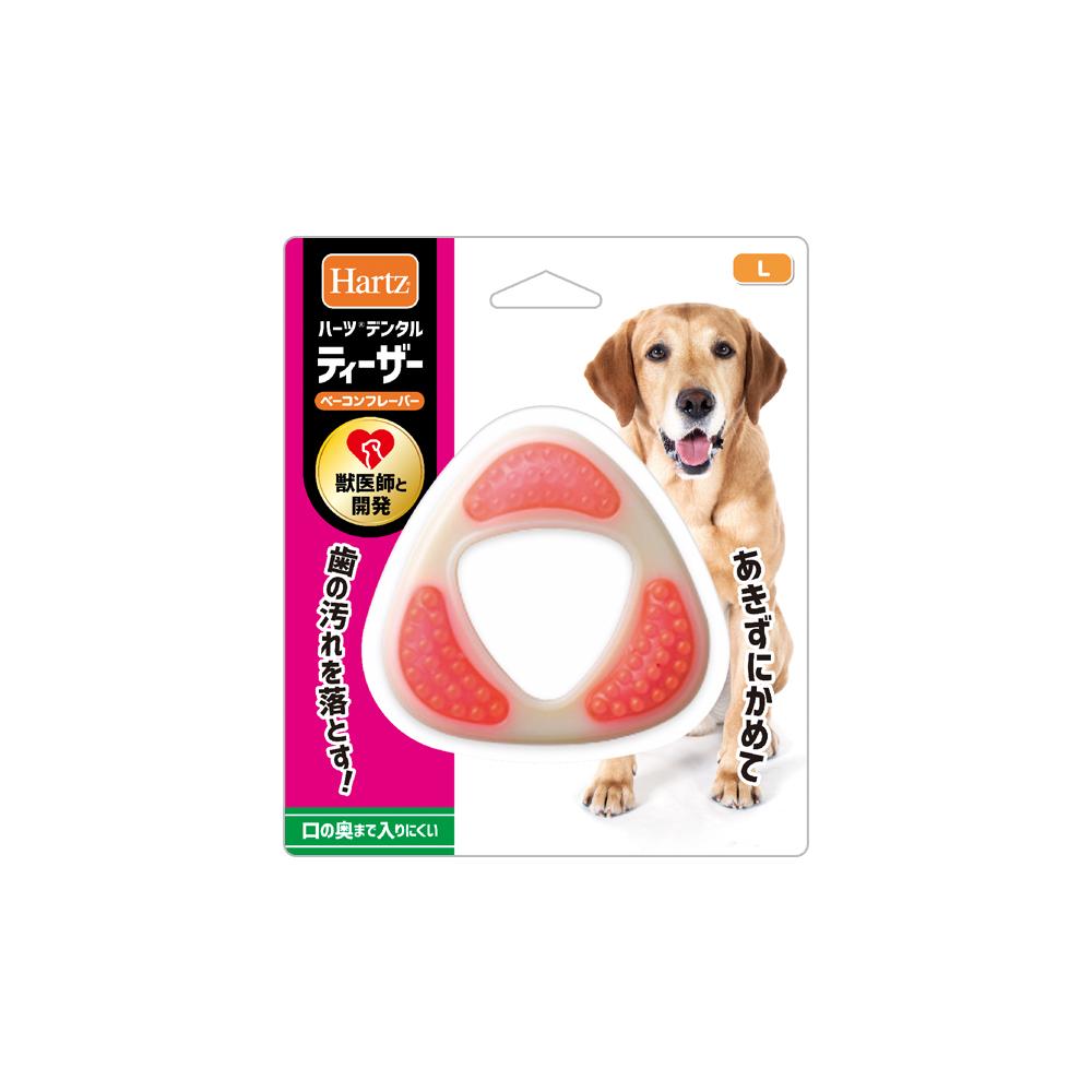 ハーツ デンタル ティーザー 捧呈 中~大型犬用 獣医師との共同開発 犬 おもちゃ 値下げ 関東当日便 玩具 オモチャ