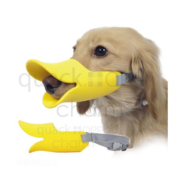 OPPO quackクァック M イエロー 正規品 口輪 犬 新作からSALEアイテム等お得な商品 正規店 満載 関東当日便 ムダ吠え防止