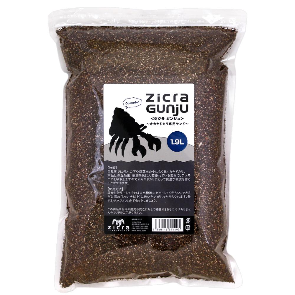 流行のアイテム 手数料無料 ジクラ アギト オカヤドカリ専用サンド 関東当日便 1.9L
